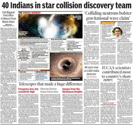 Indian LIGO